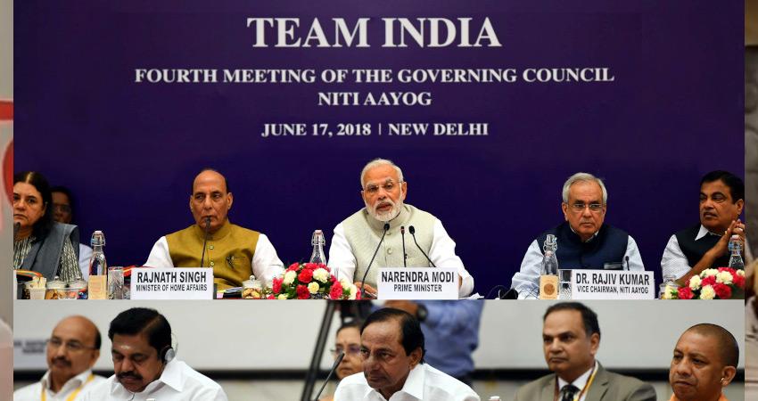 ममता बनर्जी के बिना नीति आयोग की बैठक की अध्यक्षता करेंगे PM मोदी