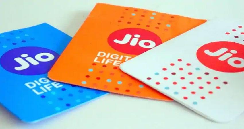 Jio High Speed Internet