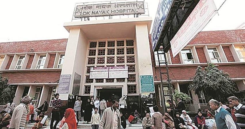 Delhi Bulletin