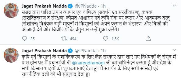 Nadda Tweet on Agriculture bills