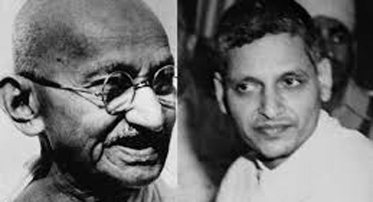 नाथूराम गोडसे ने महात्मा 'गांधी' को कब और क्यों मारा था
