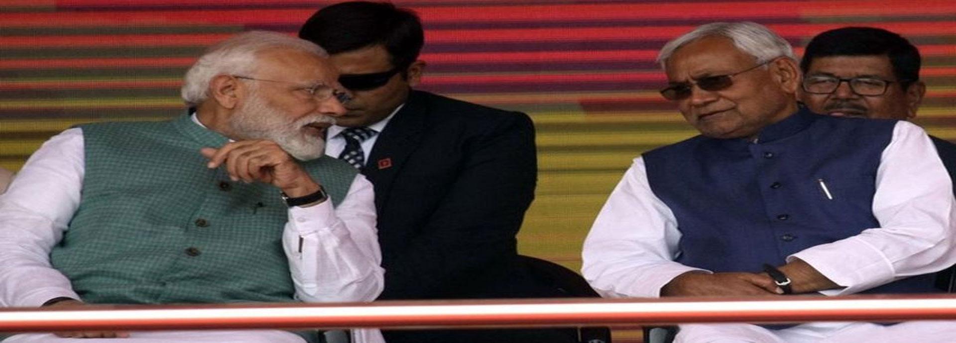 Nitish kumar and Narendra Modi