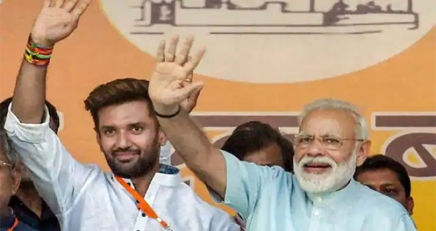 Narendra Modi and Chirag Paswan in a Rally