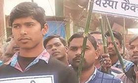 अमेठी में कांग्रेस- BJP समर्थक आमने-सामने, लगाए राहुल गांधी चोर है...के नारे