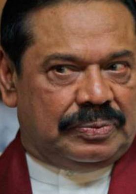 श्रीलंका में सत्ता संघर्ष के बाद महिंदा राजपक्षे...