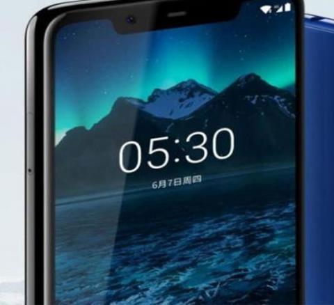 ऑफलाइन मार्केट में तहलका मचाने को तैयार है Nokia 5.1 Plus