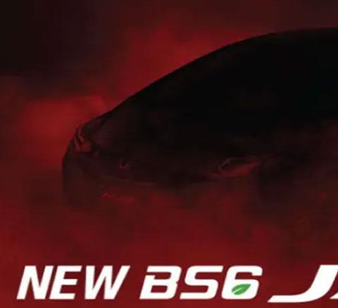 होंडा ने दिखाई BS6 जैज की झलक, जल्द होगी लॉन्च