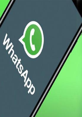 खास है WhatsApp का ये नया फीचर,अब अपने दोस्तों...