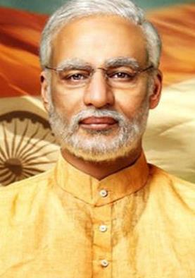 PM मोदी पर बनी फिल्म रुकवाने के लिए MNS, कांग्रेस ने EC का दरवाजा खटखटाया